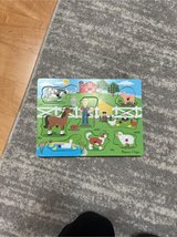 Melissa & Doug See and Hear Sound Puzzle in Joliet, Illinois