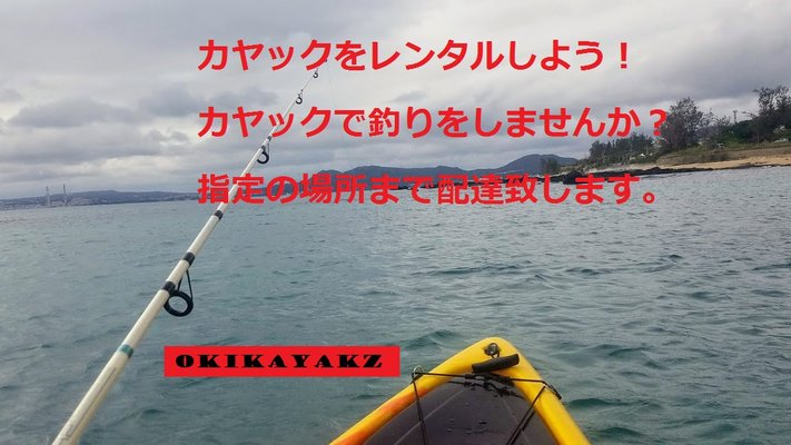 Kayak rental/sales/repair | Other Services for sale on